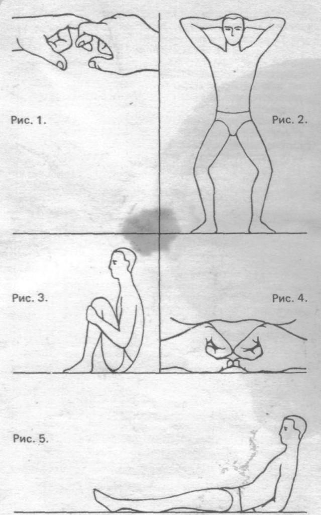 Упражнения для поддержания потенции Йосиро Цуцуми