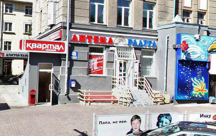 сиалис купить в аптеке в москве
