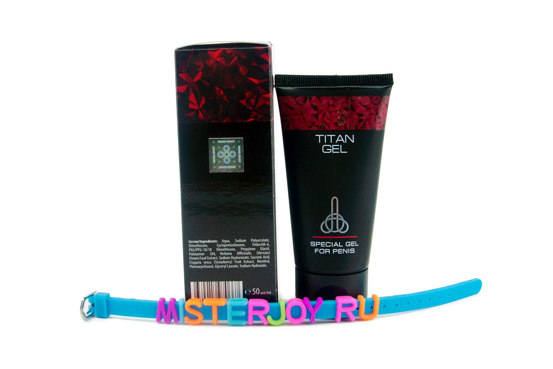 купить крем для увеличения titan gel от 900 рублей