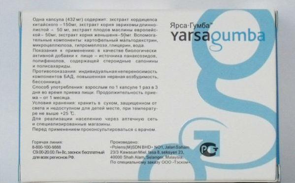 Побочные реакции, дозировка, а также способ применения препарата Ярса-Гумба указаны на упаковке