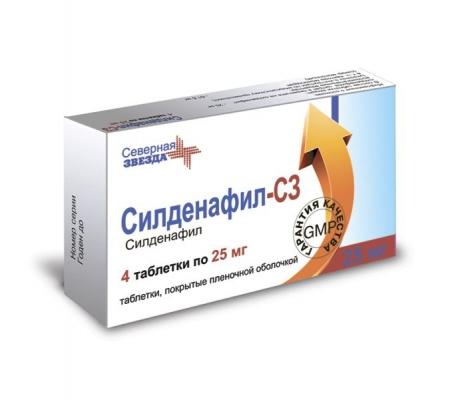 Препарат для лечения эректильной дисфункции Силденафил с3