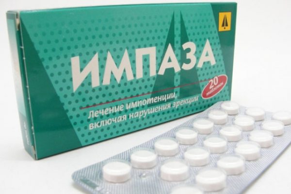 Препарат Импаза - состав и полезное действие