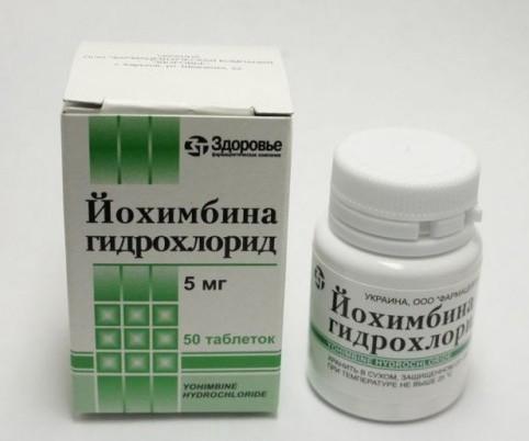 Упаковка Йохимбина гидрохлорида