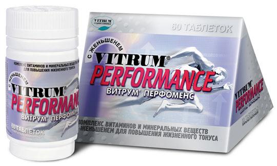 Топ-10 лучших витаминных комплексов для мужчин