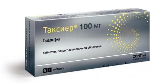 Упаковка Таксиер
