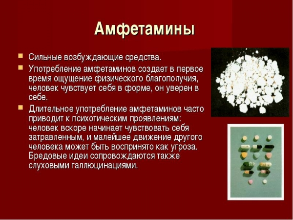 Как влияет на потенцию курения конопли
