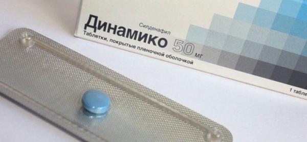 Препарат Динамико - дозировка 50 мг