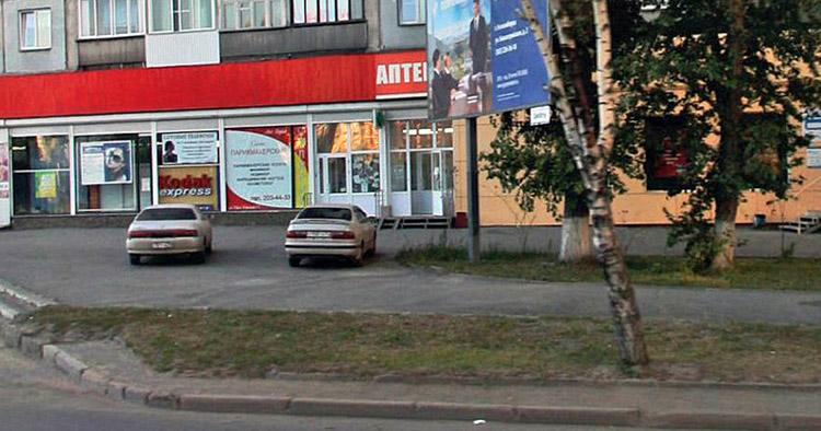 сиалис в аптеках новосибирска