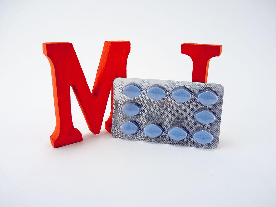 силденафил 200 мг за раз